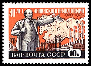 40 Year Commemorative Stamp