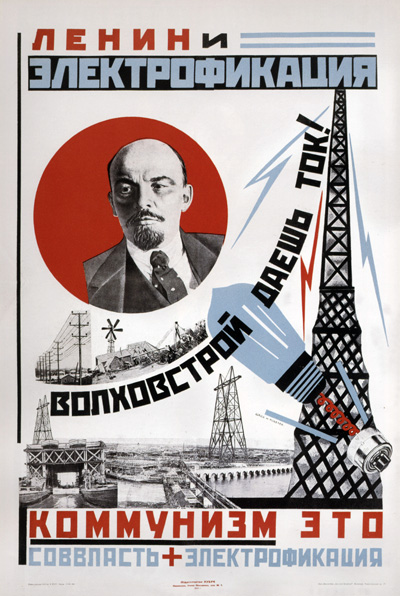 Shass-Kobelev Lenin and Electrification 1925
