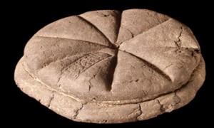 celer_roman_loaf_as_pizza