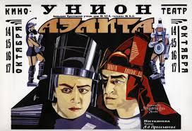 Poster for 1924 film Aelita: Queen of Mars