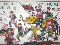 First Century Revolutionaries:  The Trung Sisters of Vietnam
