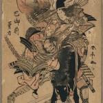 Female Samurai: Warriors and Otherwise