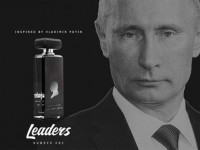 Putin's Perfume: Scents of Great Leaders